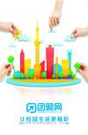 """""""团聚网校园活动基金""""助力计划——南京大学社团发展计划"""